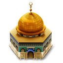 http://cdn5.iconfinder.com/data/icons/styleislam_icons/128/kubbetussahra.png